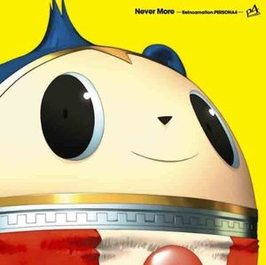 Never More: Reincarnation: Persona4 (Original Soundtrack) [Import]