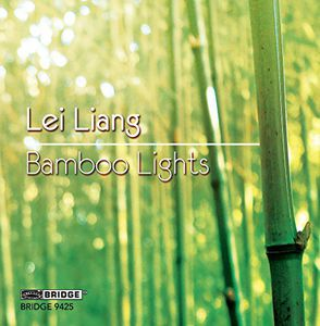 Bamboo Lights
