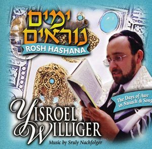 Days of Awe in Nusach & Song-Rosh Hashana
