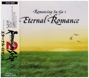 Romancing Sa Ga/ Eternal Romance (Original Soundtrack) [Import]
