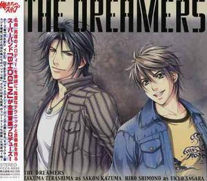 Oretachino Step Vocal CD Dreamers (Original Soundtrack) [Import]