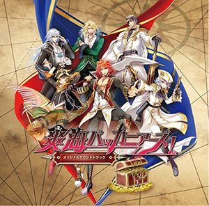 Soukai Buccaneers (Original Soundtrack) [Import]