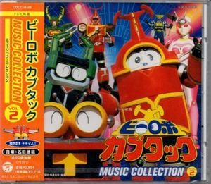 Music Collection 2 [Import]