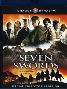 Seven Swords [Subtitled] [Widescreen]