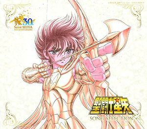 Saint Seiya Song Selection /  Various [Import]