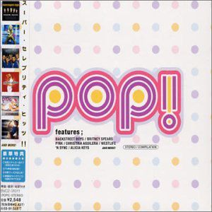 Pop /  /  Various [Import]