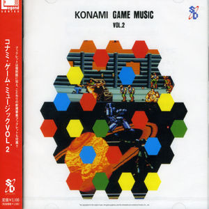 Konami Game Music 2 /  Various [Import]