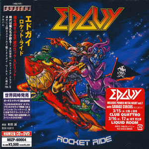 Rocket Ride [Limited Edition] [Bonus DVD] [Bonus Tracks] [Import]