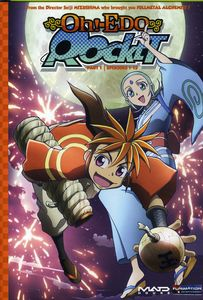 Oh! Edo Rocket: Season 1