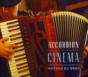 Accordion Cinema [Import]