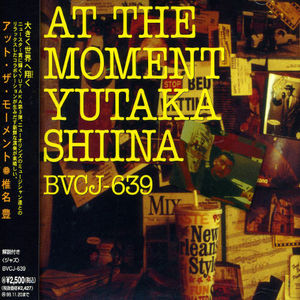At Moment [Import]