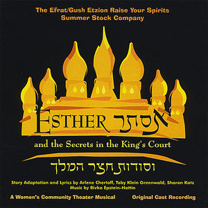 Esther & the Secrets in the King's Court /  Various