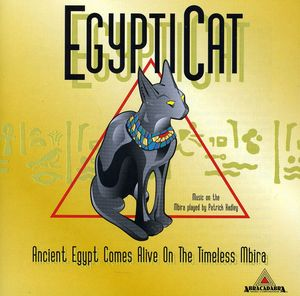 Egypticat