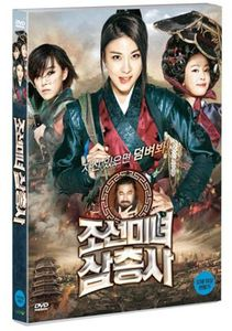 Huntresses [Import]