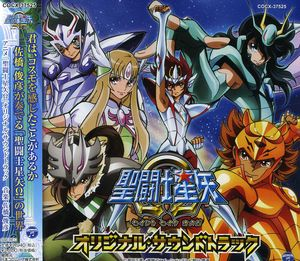 Saint Seiya Omega (Original Soundtrack) [Import]