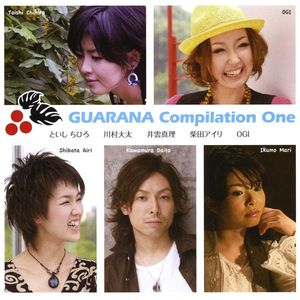 Guarana Compilation One /  Various