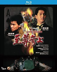 Casino Raiders (1989) [Import]