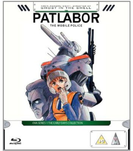 Patlabor Mobile Police Ova-Series 1 Collection