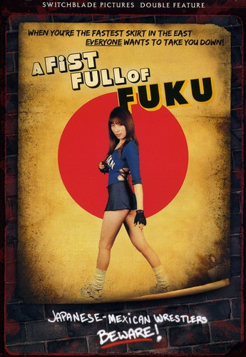 Fistful Of Fuku [Subtitles] [Unrated]