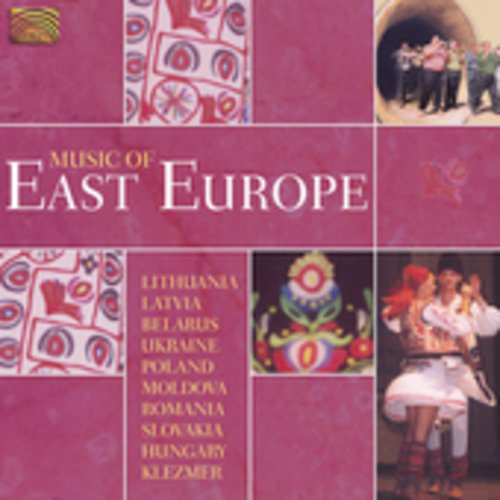 Music of East Europe /  Various
