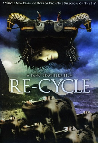 Re-cycle [Subtitled] [Widescreen]