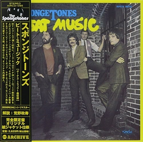 Beat Music [Import]