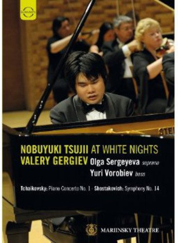 Tsujii at White Nights