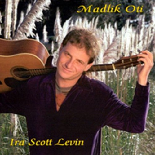 Madlik Oti: Rock My Soul /  Various