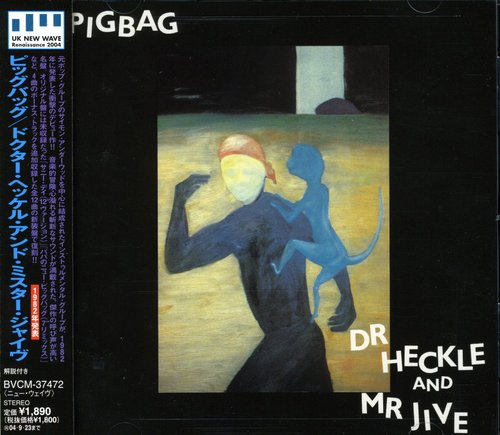 Dr Heckle & Mr Jive [Import]