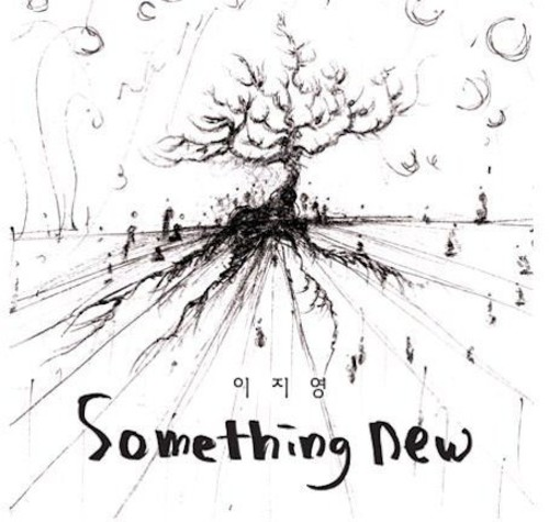 Something New [Import]