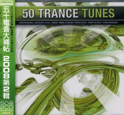 50 Trance Tunes, Vol. 2/ Asian Pressing [Import]