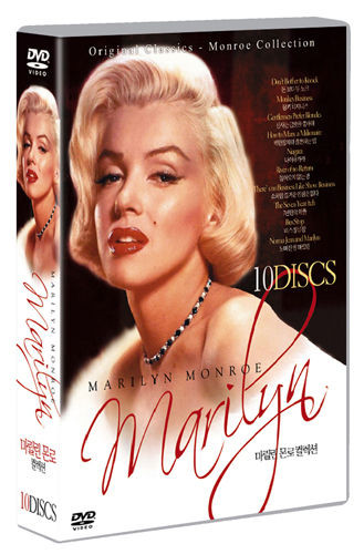 Marilyn Monroe Collection (10 Disc Collection) [Import]