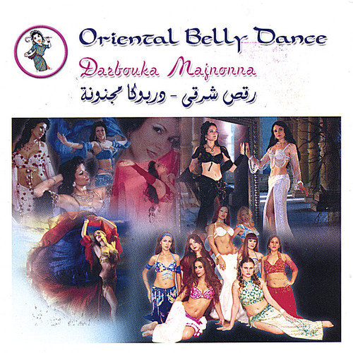 Darbouka Majnonna-Oriental Belly Dance