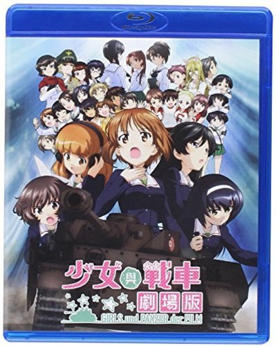 Girls Und Panzer: The Movie (2015) [Import]