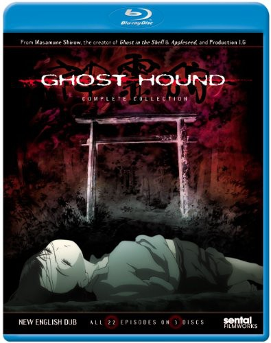 Ghost Hound: Collection 1