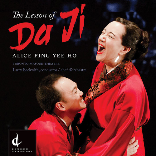 Alice Ping Yee Ho: The Lesson of Da Ji