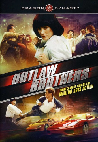 Outlaw Brothers
