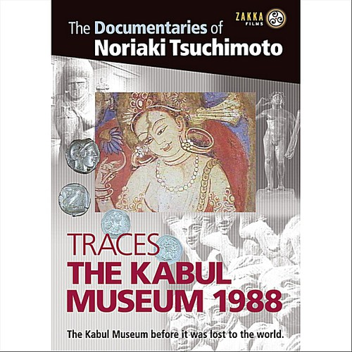 Traces: The Kabul Museum 1988