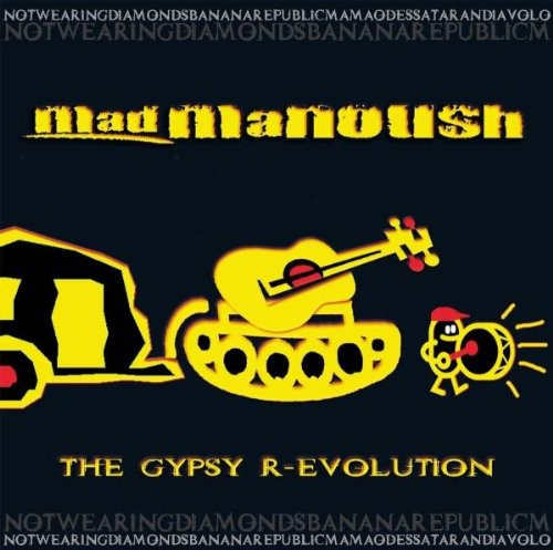 Gypsy R-Evolution