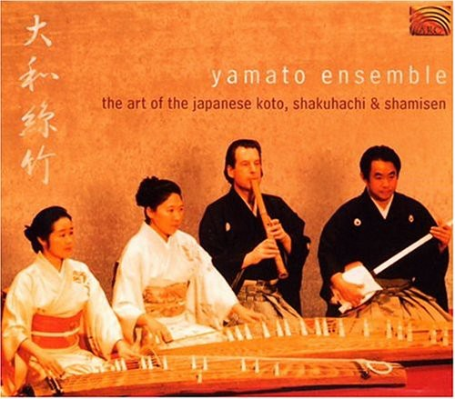 Art of Japanese Koto Shakuhachi & Shamise