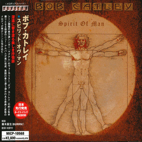 Spirit of Man [Import]