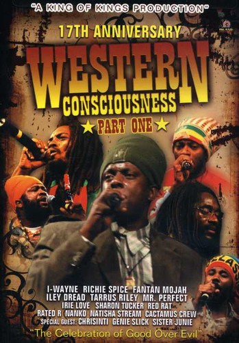 Western Consciousness 17th Anniversary 1 /  Various