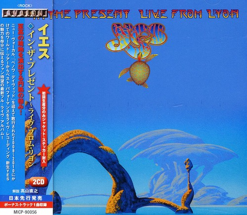 In the Present: Live from Lyon [Import]