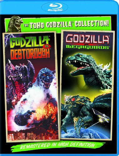 Godzilla vs. Destoroyah/ Godzilla vs. Megaguirus: The AnnihilationStrategy