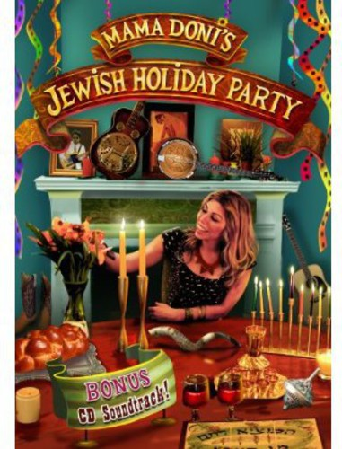 Jewish Holiday Party