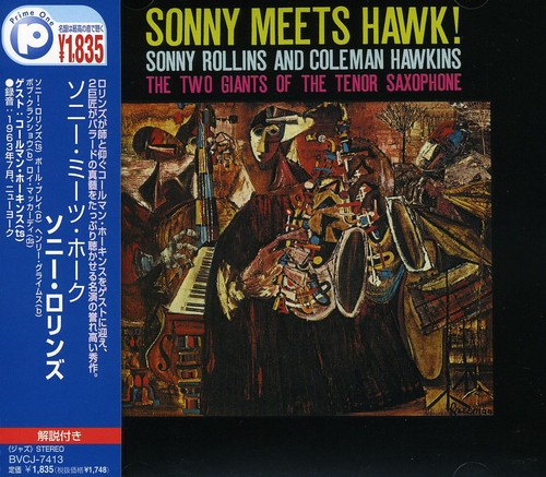 Meets Hawk [Import]