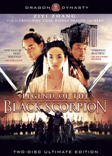 The Legend Of The Black Scorpion [Widescreen] [2 Discs] [O-Sleeve]