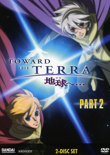 Toward The Terra: Part 2 [Subtitled] [Japanimation] [Widescreen]