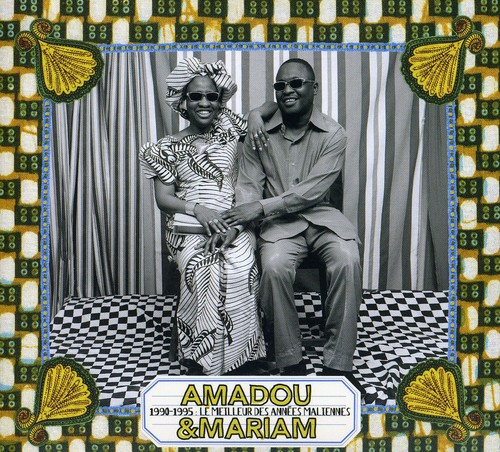 1990-1995: The Best of the African Years [Import]