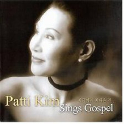 Sings Gospel [Import]